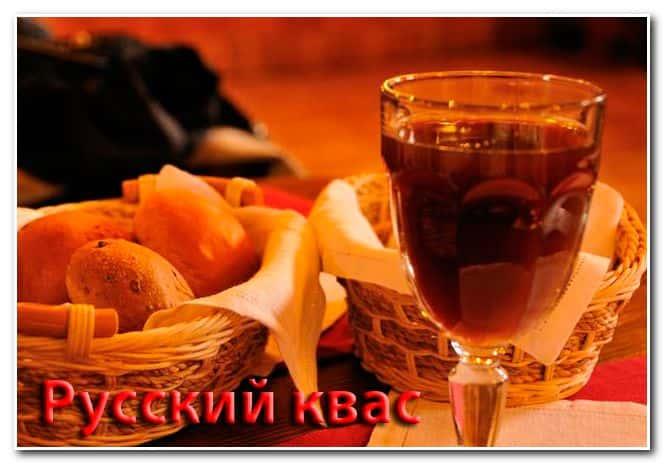 Русский квас - напиток для бани