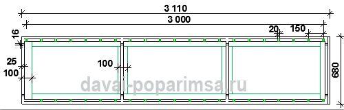 Эскиз шаблона-приспособления для сборки арматурного каркаса