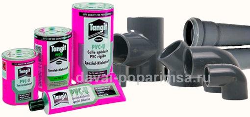 Соединение пластиковых труб - арматура и клей