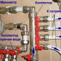 Холодное водоснабжение - коллекторы
