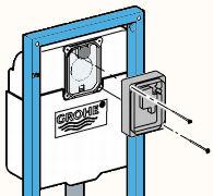 Установка подвесного унитаза - панель слива