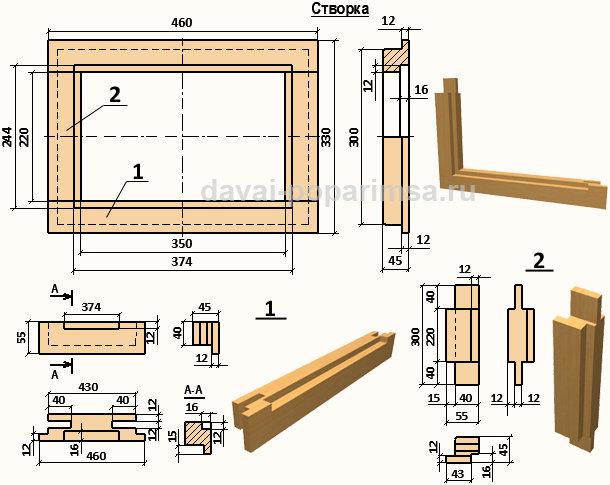 Двухрамные деревянные окна своими руками
