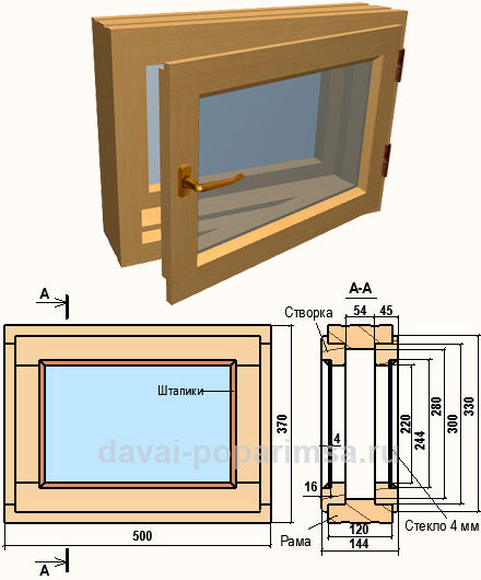Общий вид деревянного окна для