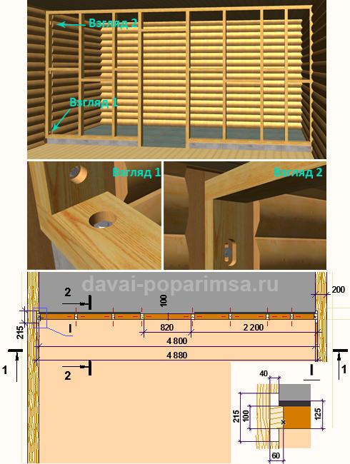 Деревянный каркас для перегородки в бане