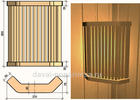Простой деревянный абажур для парилки